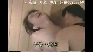 早期台灣三級片 工寮內強暴大奶熟女 國語發音 中文字幕